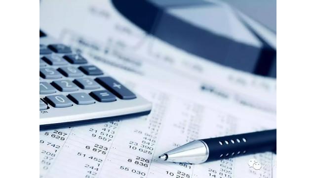 投資考察商務交流團